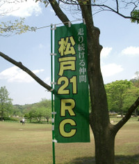 M21rc_2